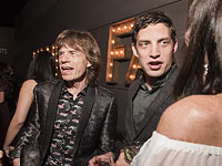 Mick and James Jagger at the Vanity Fair Oscars party 2017